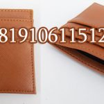 card-holder-imitasi-150x150 GALERI DOMPET